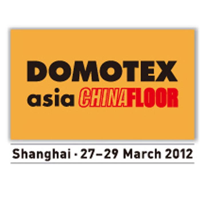 دموتکس چین، بزرگترین رویداد صنعت فرش و کفپوش آسیا