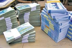 پولدارترین بانک ایرانی در جهان معرفی شد
