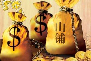 امیر خسروی، دویست و نودمین ثروتمند جهان!