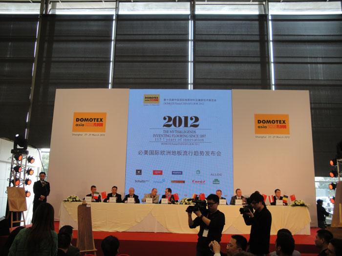 گزارش تصویری نمایشگاه دموتکس چین